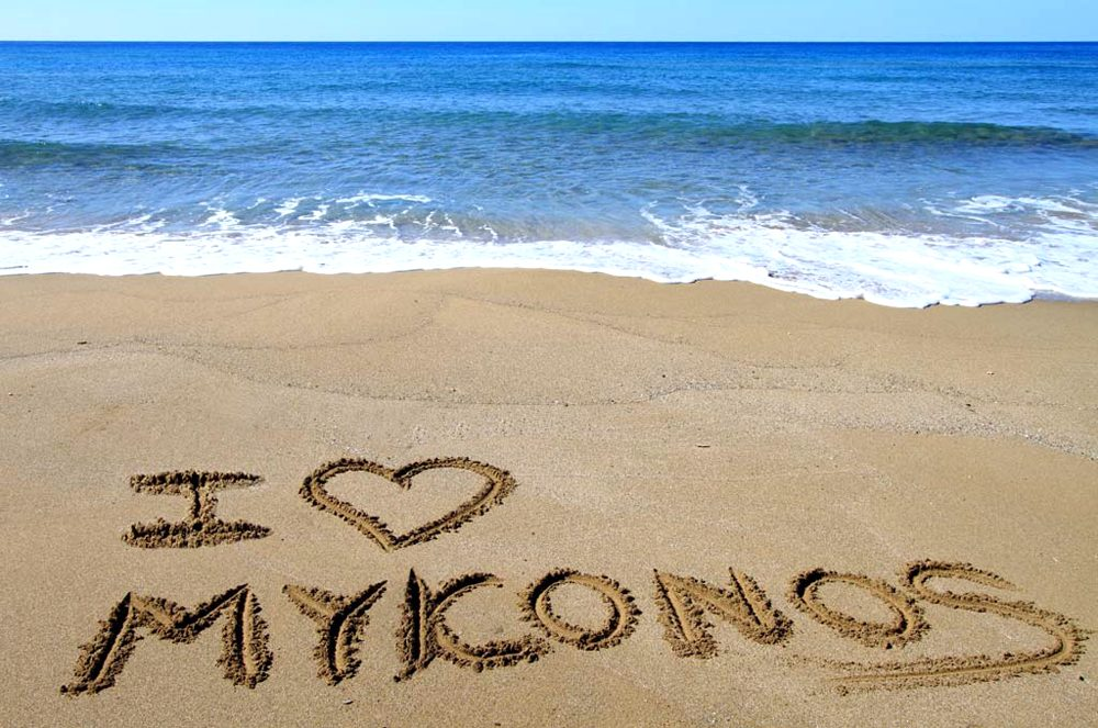 Mykonos is set to reopen for tourists on 15 June with direct flights from July!